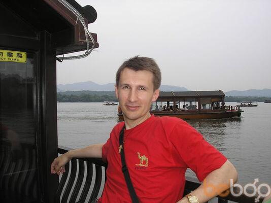 Фото мужчины avm5, Ростов-на-Дону, Россия, 42
