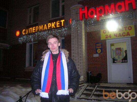 Фото мужчины DimasNa5, Санкт-Петербург, Россия, 28