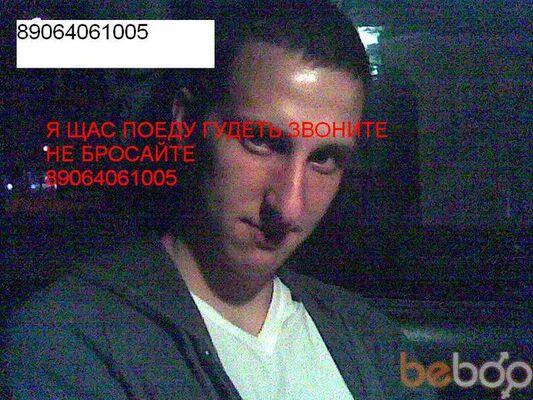 Фото мужчины RAMSES, Волгоград, Россия, 32