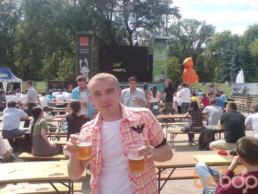 Фото мужчины sorinel20cm, Кишинев, Молдова, 30