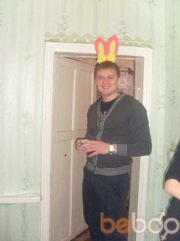 Фото мужчины Cчастливый, Полтава, Украина, 26