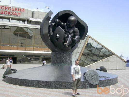 Фото мужчины чернявый, Кривой Рог, Украина, 55
