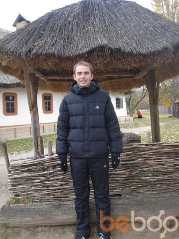 Фото мужчины Zdvik, Бровары, Украина, 29