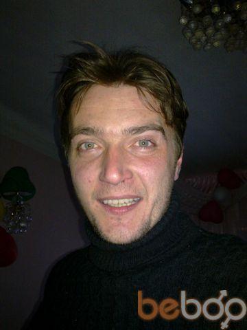 Фото мужчины абориген, Ялта, Россия, 34