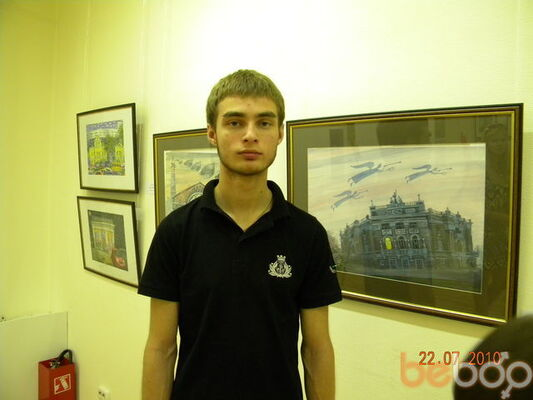 Фото мужчины Alejandro, Екатеринбург, Россия, 26