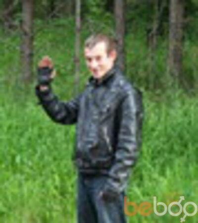 Фото мужчины drakon, Мукачево, Украина, 41