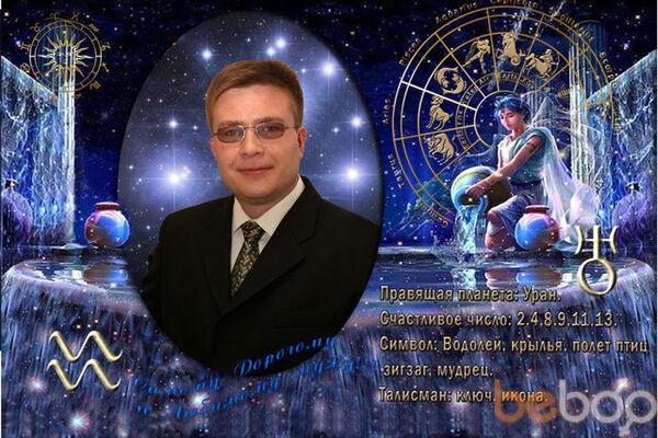 Фото мужчины sergo1000, Москва, Россия, 47