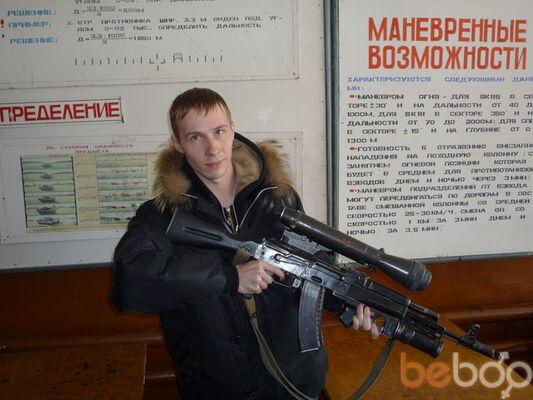 Фото мужчины Otto, Москва, Россия, 31