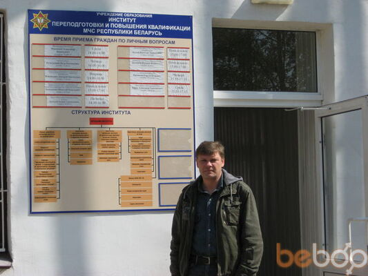Фото мужчины 1234, Минск, Беларусь, 46