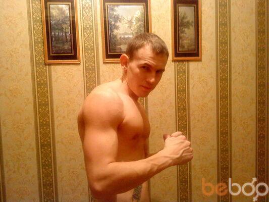 Фото мужчины МАРСЕЛЬ, Казань, Россия, 37