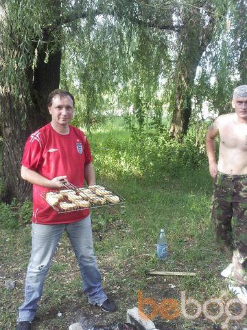 Фото мужчины alekc, Першотравенск, Украина, 43