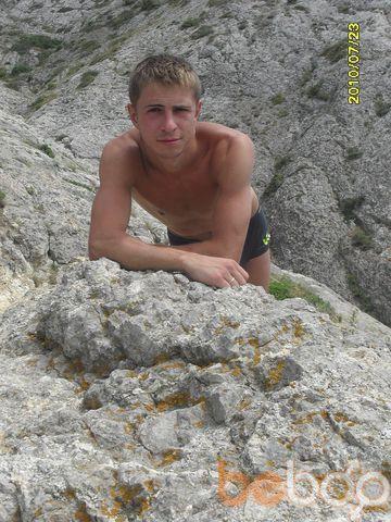 Фото мужчины Dima, Минск, Беларусь, 32