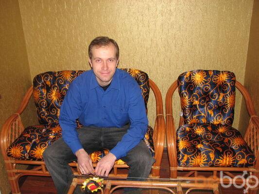 Фото мужчины виталик, Донецк, Украина, 38
