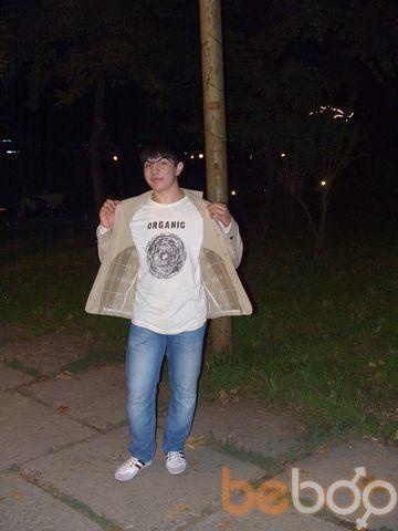 Фото мужчины PRINCE, Ереван, Армения, 27