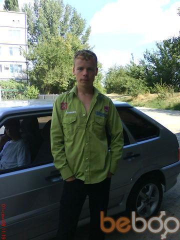 Фото мужчины Ruslan, Краснодар, Россия, 30