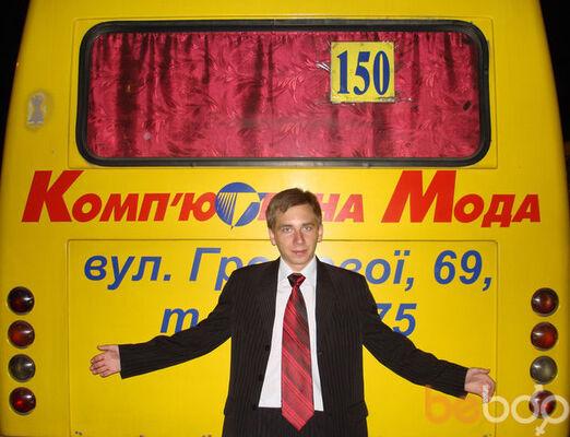 Фото мужчины PlayMax, Мариуполь, Украина, 27