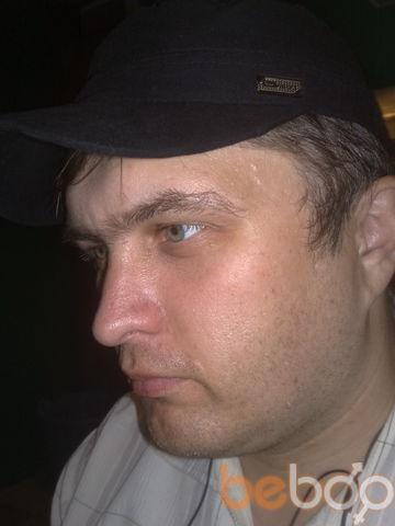 Фото мужчины Harvix, Усть-Каменогорск, Казахстан, 41