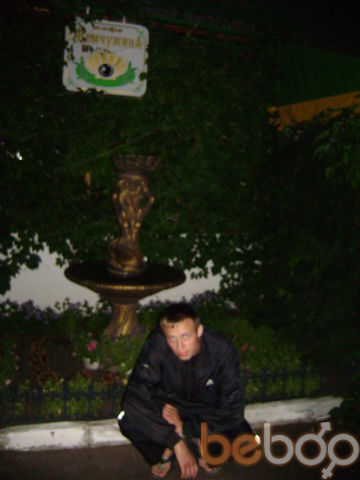 Фото мужчины аНДРЕй, Кривой Рог, Украина, 26