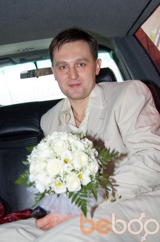 Фото мужчины vitalii, Кривой Рог, Украина, 45
