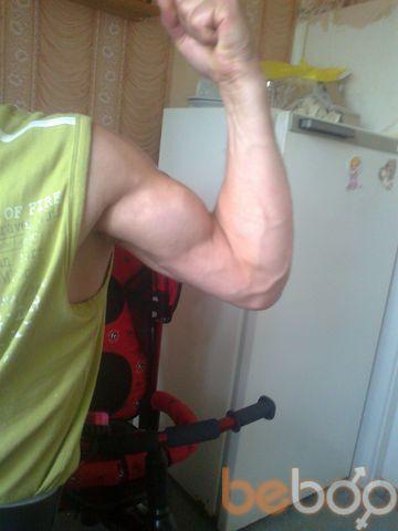 Фото мужчины glamyr, Кривой Рог, Украина, 33