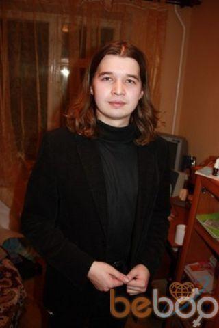 Фото мужчины Apxu, Москва, Россия, 28