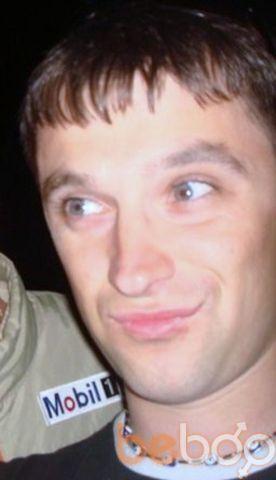Фото мужчины slonyc, Киев, Украина, 36