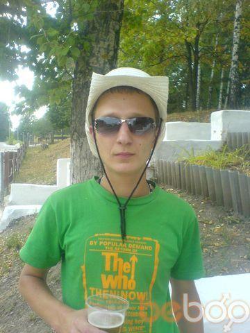 Фото мужчины valyan_666, Харьков, Украина, 30