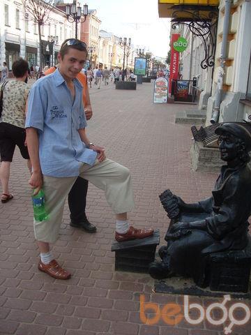 Фото мужчины cubbota, Нижний Новгород, Россия, 28