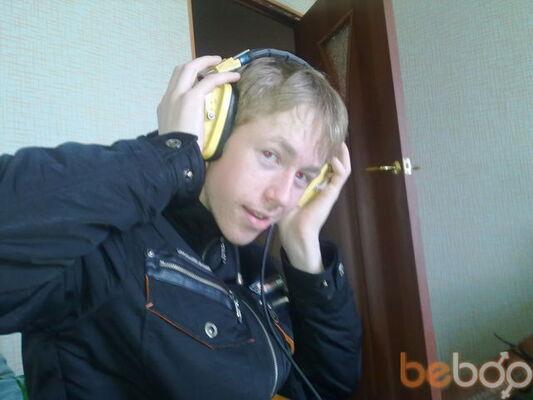 Фото мужчины jackie chan, Екатеринбург, Россия, 25