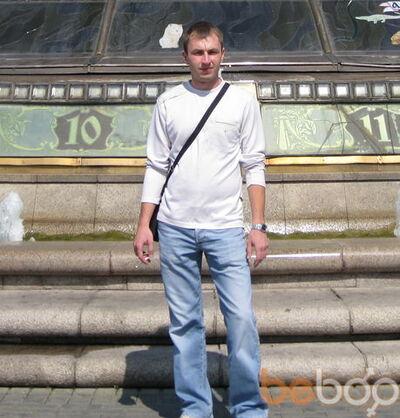 Фото мужчины Дмитрий, Симферополь, Россия, 33