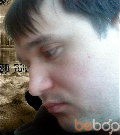 Фото мужчины Srf84, Нефтекамск, Россия, 33