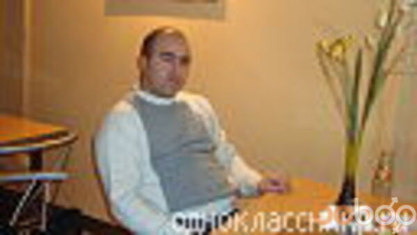 Фото мужчины gevgev, Ереван, Армения, 33