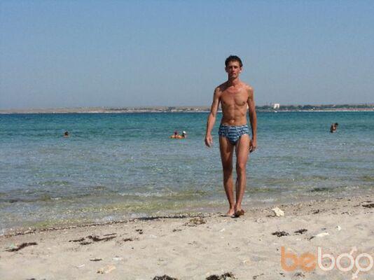 Фото мужчины Sergio7, Харьков, Украина, 47