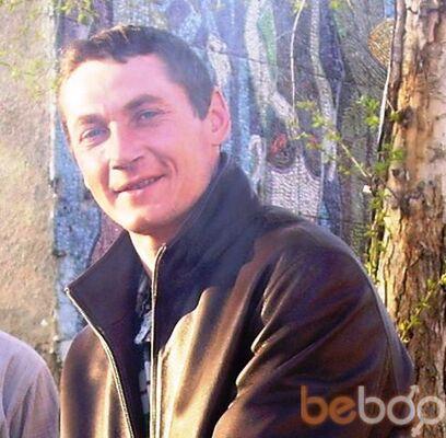 Фото мужчины maverik, Костанай, Казахстан, 43