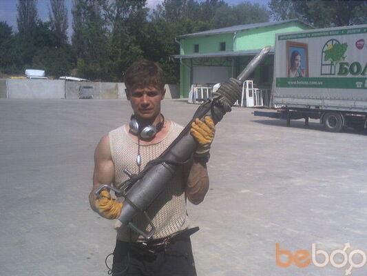 Фото мужчины коля7, Ивано-Франковск, Украина, 34