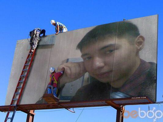 Фото мужчины xD_Lich_7sk, Семей, Казахстан, 26