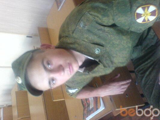 Фото мужчины МУЖИК, Северск, Россия, 26