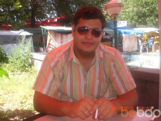 Фото мужчины felo776, Ереван, Армения, 27