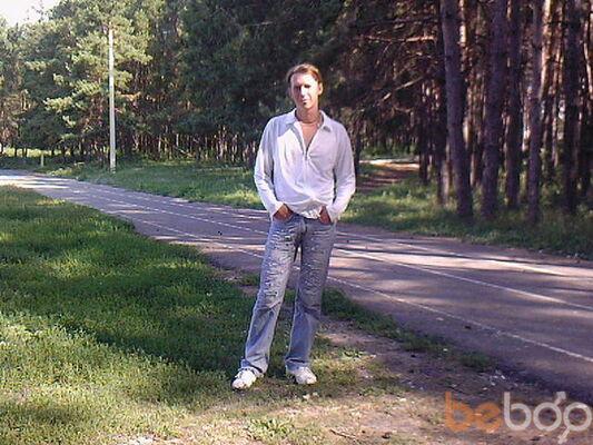 Фото мужчины Ариант, Белгород, Россия, 31