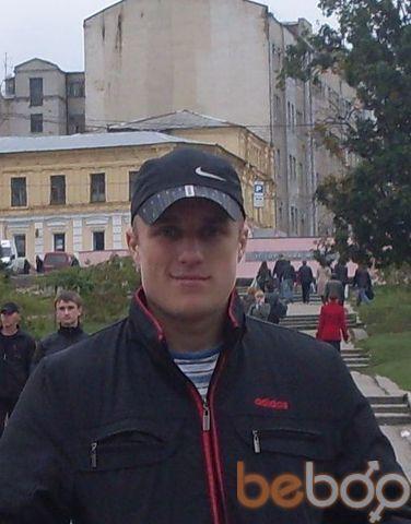 Фото мужчины federal, Харьков, Украина, 31