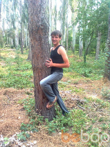 Фото мужчины Димыч, Тараз, Казахстан, 26