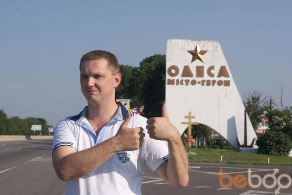 Фото мужчины KopDM, Минск, Беларусь, 44