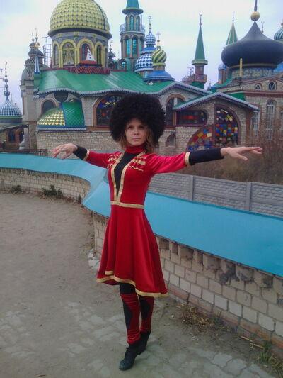 tatarskiy-sayt-znakomstv-kazan