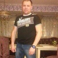 Фото мужчины Виктор, Екатеринбург, Россия, 31