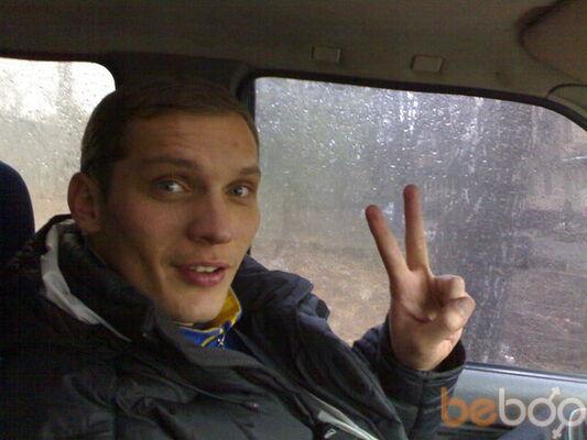 Фото мужчины МАКС, Харьков, Украина, 39