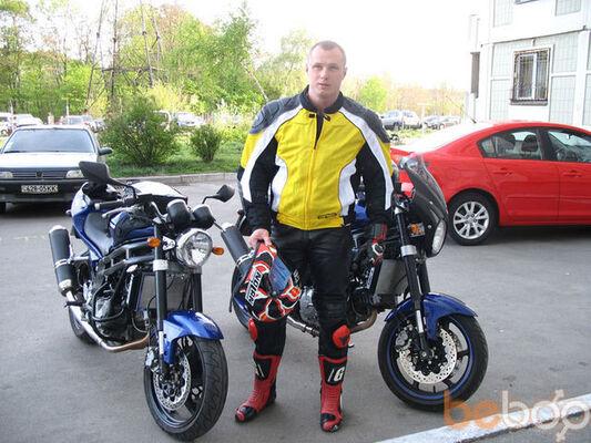 Фото мужчины Celseey, Киев, Украина, 43