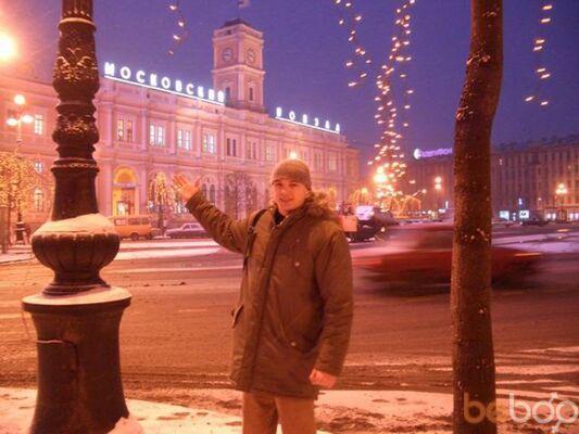 Фото мужчины ErOxA, Павлодар, Казахстан, 27