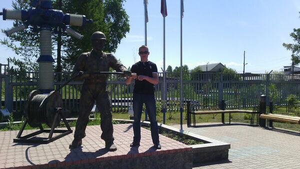 Фото мужчины Михаил, Братск, Россия, 29