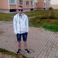 Фото мужчины Валентин, Могилёв, Беларусь, 19