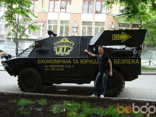 Фото мужчины kadus, Могилёв, Беларусь, 34